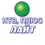 НТВ Плюс Лайт  с установкой
