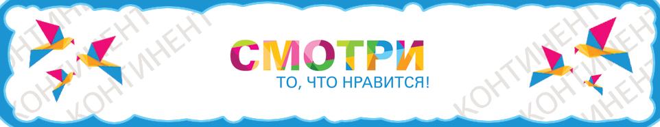 Дочке» АФК «Система» купить оператора «Радуга ТВ»