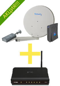 vsat_plus_wifi
